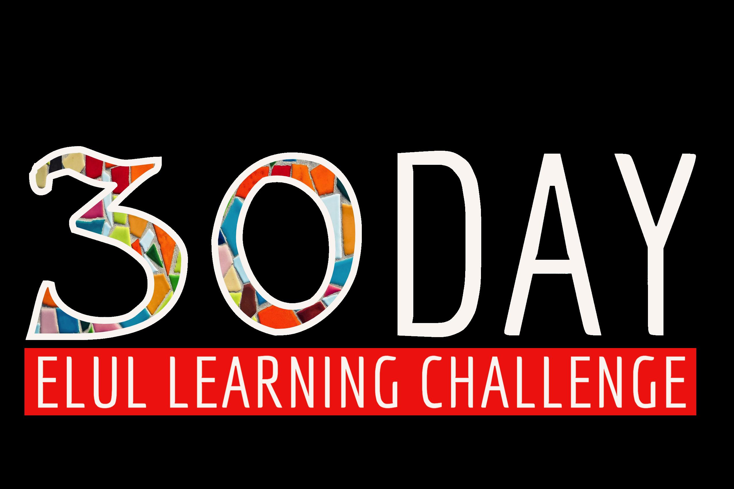 Elul Learning Challenge